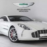 An Aston Martin One-77 can be yours, for $3.35 million